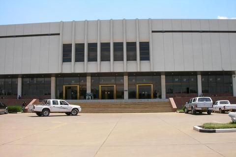 Lusaka National Museum